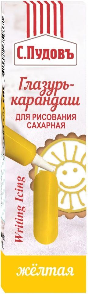 Глазурь-карандаш С.Пудовъ Сахарная для рисования желтая 20г