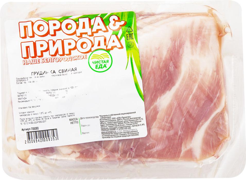 Грудинка свиная Порода & Природа 0.8-1.2кг