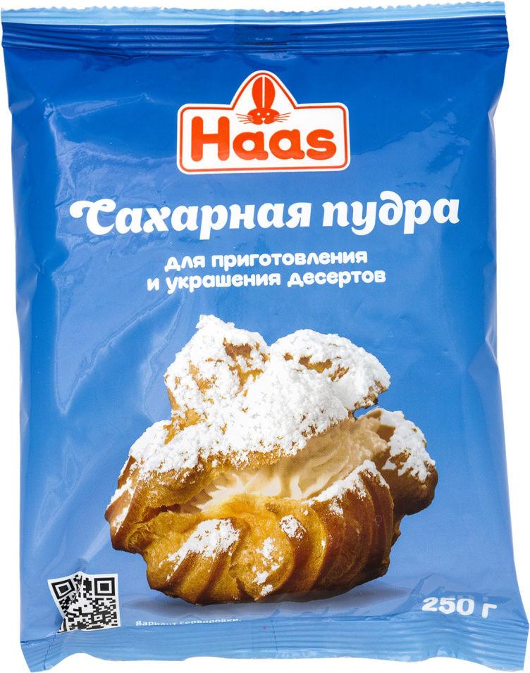 Пудра сахарная Haas 250г