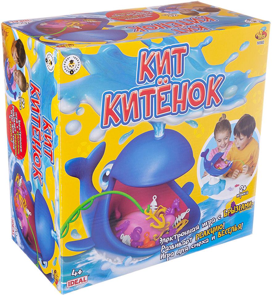 Игрушка интерактивная ABtoys Кит Китенок с аксессуарами в комплекте