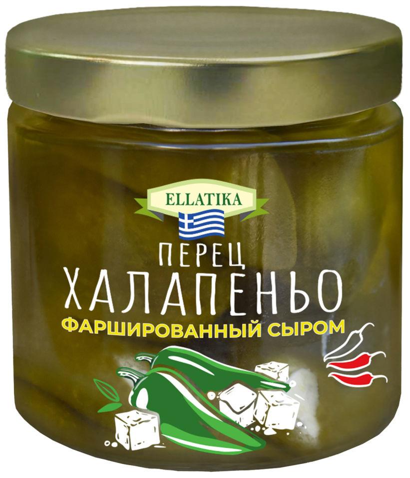 Перец Ellatika халапеньо фаршированный сыром 210г