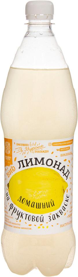 Лимонад Домашние рецепты на фруктовой закваске 1л