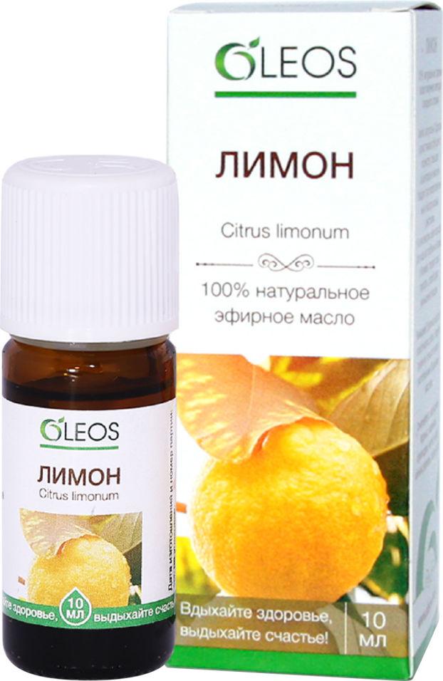 Масло эфирное Oleos Лимон 10мл