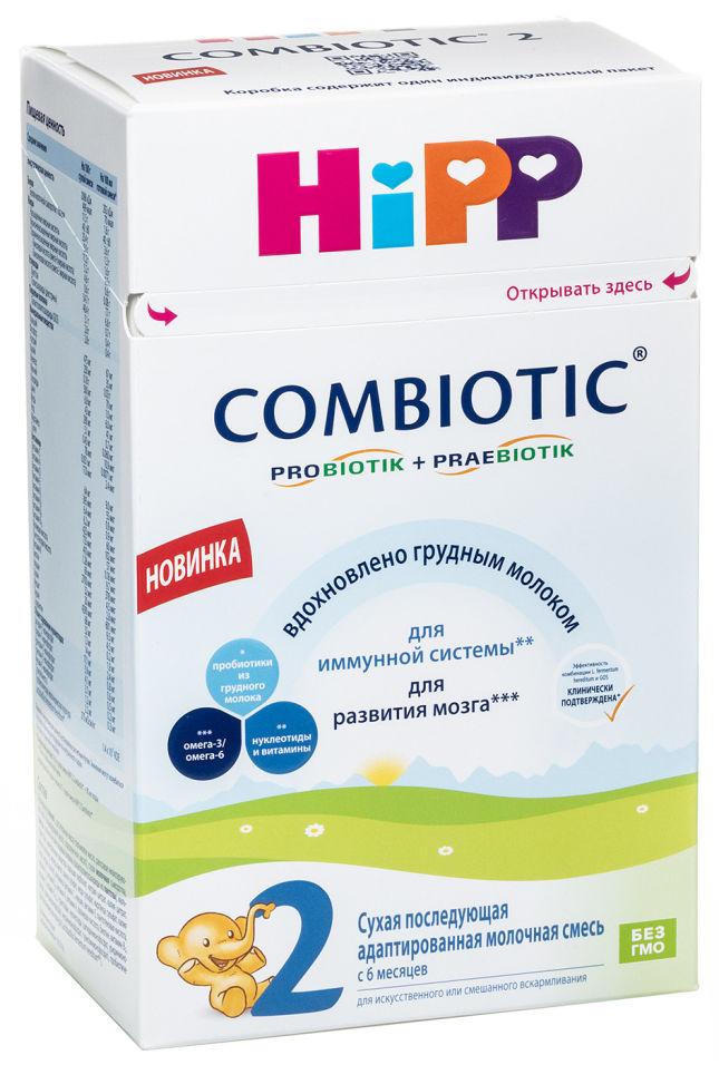 Смесь HiPP Combiotic 2 молочная 600г (упаковка 3 шт.)