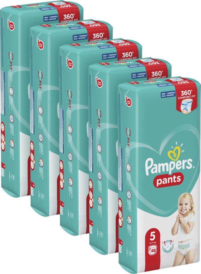 Трусики Pampers Pants 12-17кг Размер 5 48шт (упаковка 5 шт.)