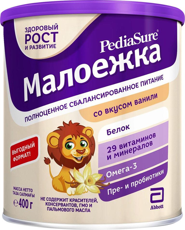Смесь PediaSure Малоежка со вкусом ванили с 12 месяцев 400г (упаковка 4 шт.)
