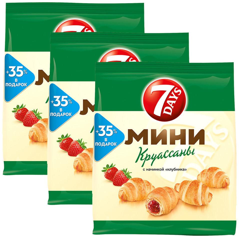 Мини-круассаны 7 Days с начинкой Клубника 300г (упаковка 3 шт.)