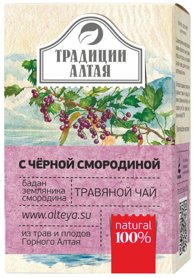 Чай травяной Традиции Алтая Черная смородина 50г
