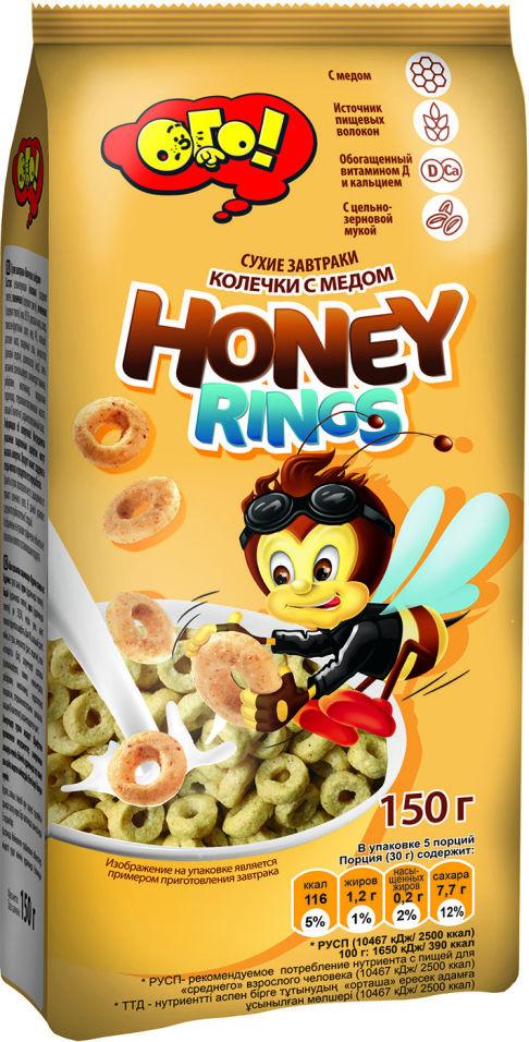 Сухой завтрак Ого Колечки с медом 150г