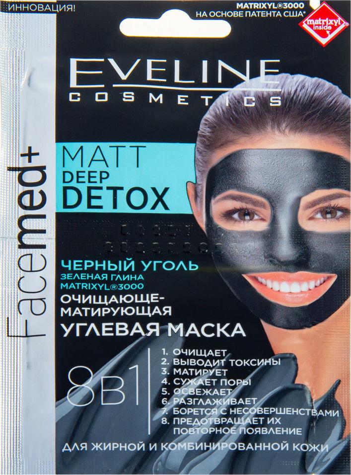Маска для лица Eveline Facemed+ 10мл
