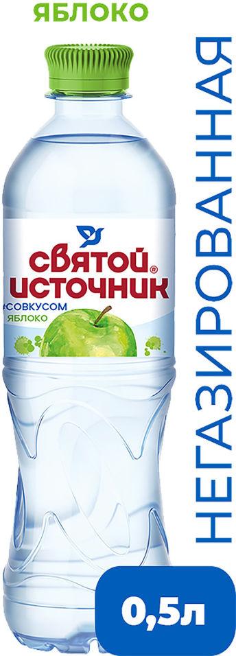 Вода Святой Источник со вкусом яблока негазированная 500мл