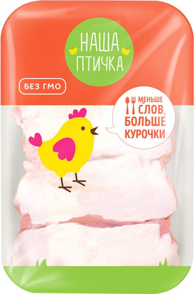 Набор для супа Наша птичка 0.9-1.1кг