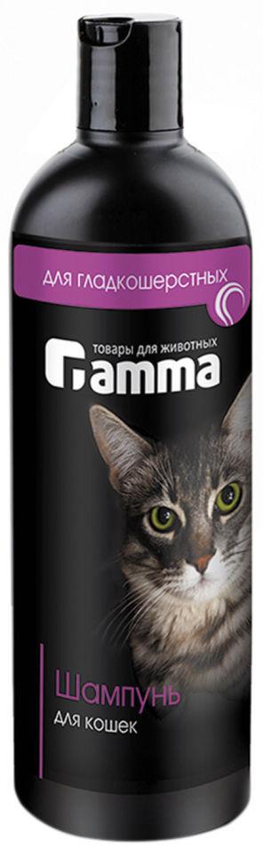 Шампунь для кошек Gamma для гладкошерстных 250мл