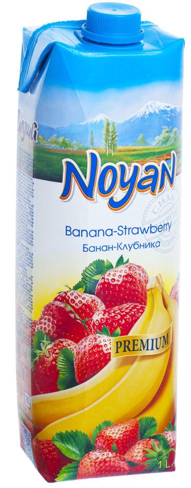 Нектар Noyan Банан-Клубника 1л