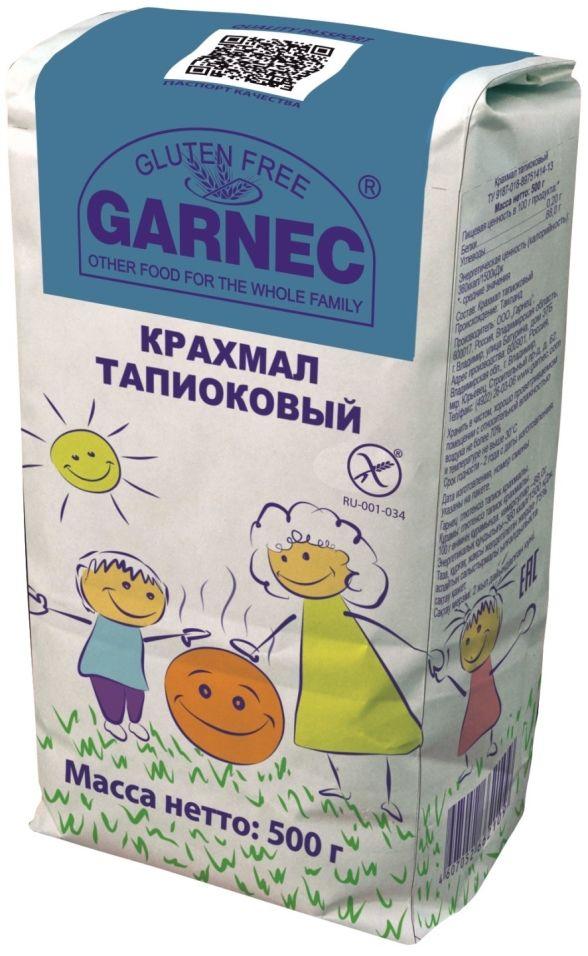 Крахмал Garnec Тапиоковый без глютена 500г