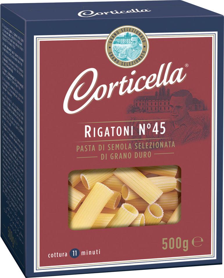 Макароны Corticella Rigatoni №45 500г