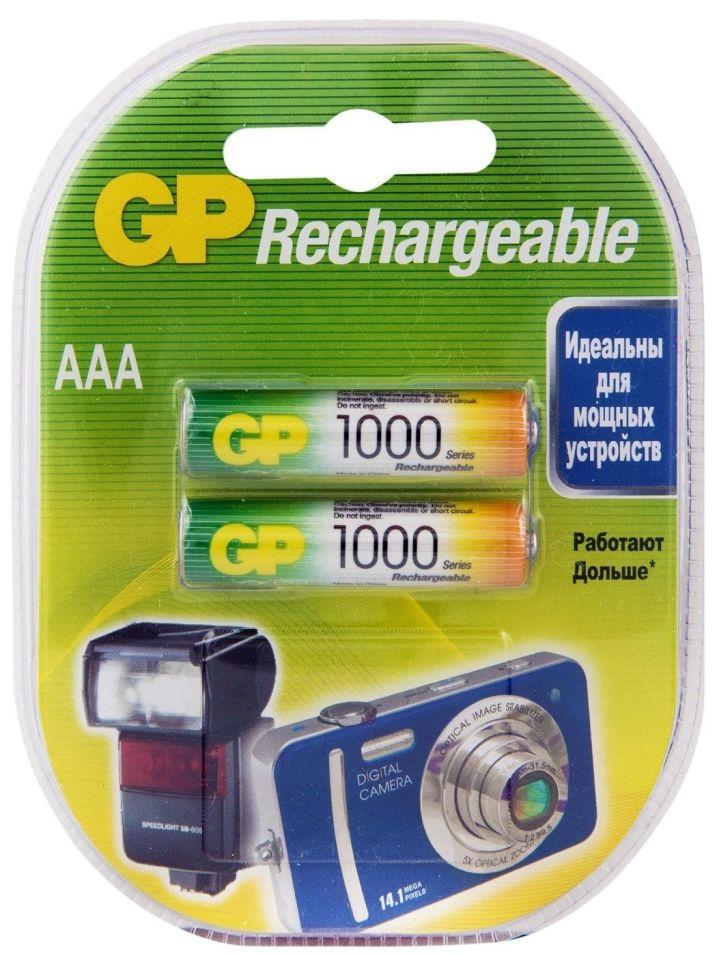 Аккумуляторы GP UC2 1.2V 1000mAh AAA 2шт (упаковка 2 шт.)