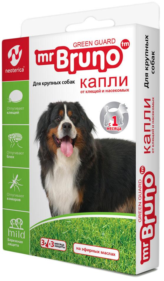 Капли репеллентные Mr. Bruno Green Guard для крупных собак весом более 30кг 4мл