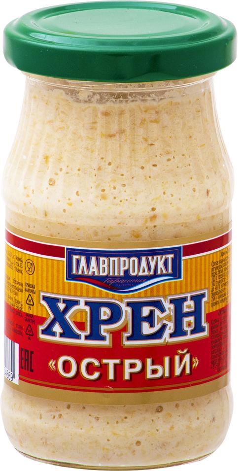 Хрен Главпродукт острый 170г