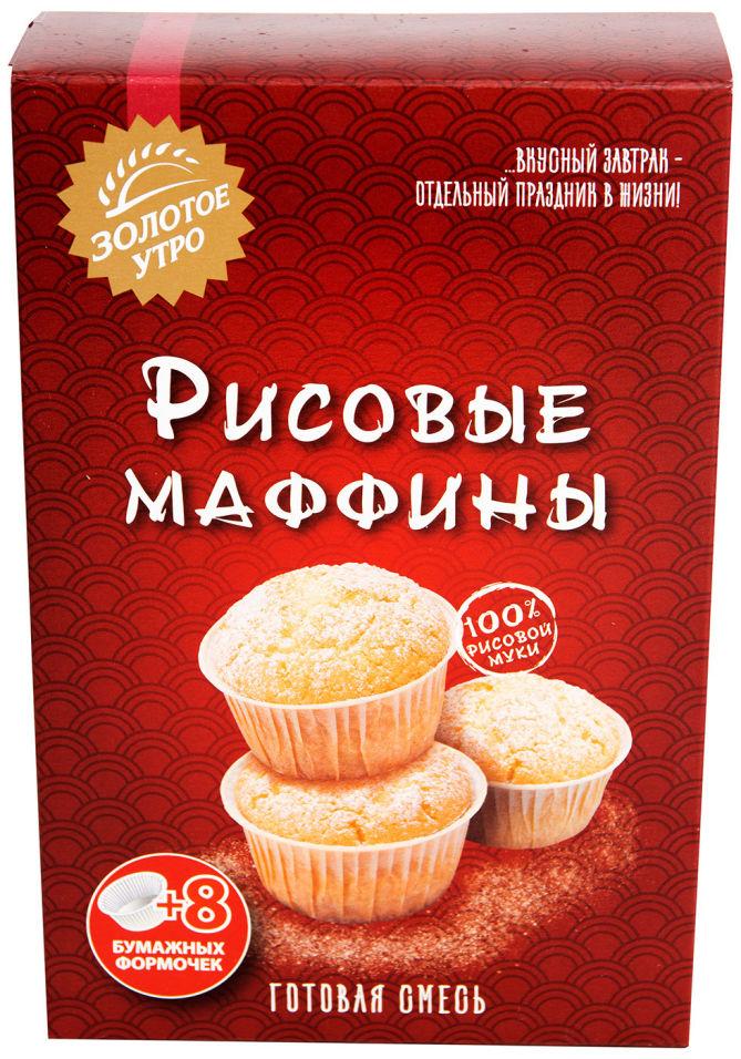Смесь для выпечки Золотое утро Маффины рисовые 250г