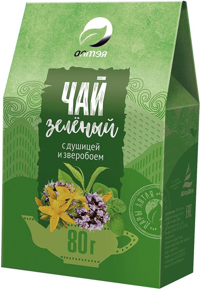 Чай зеленый Алтэя Душица-Зверобой 80г