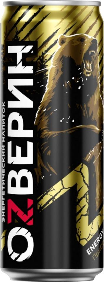 Напиток Оzверин ПриКОЛьный золотой энергетический 450мл