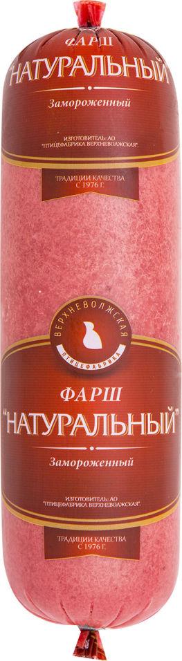 Фарш куриный Натуральный замороженный 0.6-0.8кг