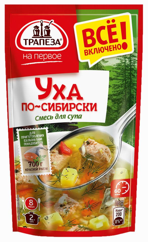 Смесь для приготовления Трапеза на первое Уха по-сибирски 130г