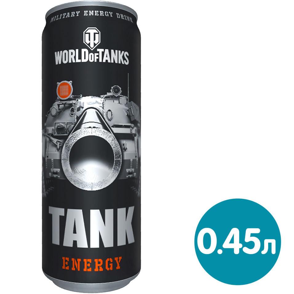Напиток World of Tanks энергетический 450мл
