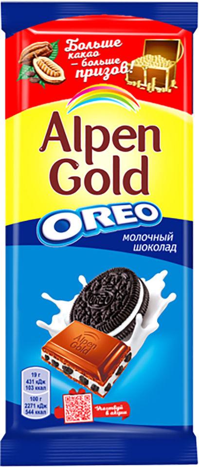 Шоколад Alpen Gold Молочный с печеньем Oreo 90г