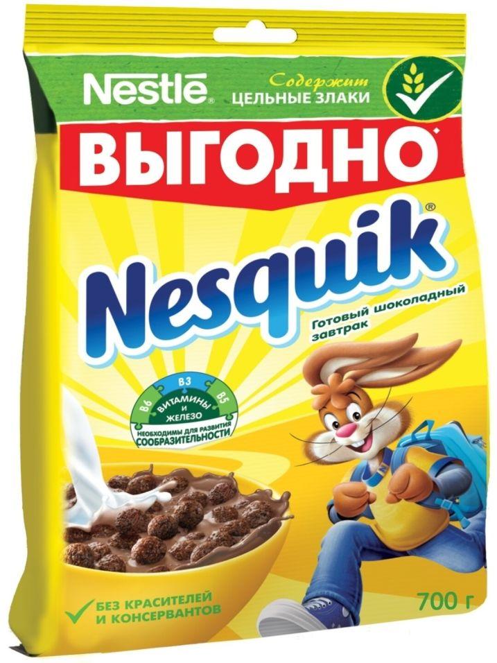 Готовый завтрак Nesquik Шоколадный 700г