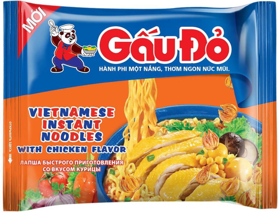Лапша Gau Do Быстрого приготовления курица 63г
