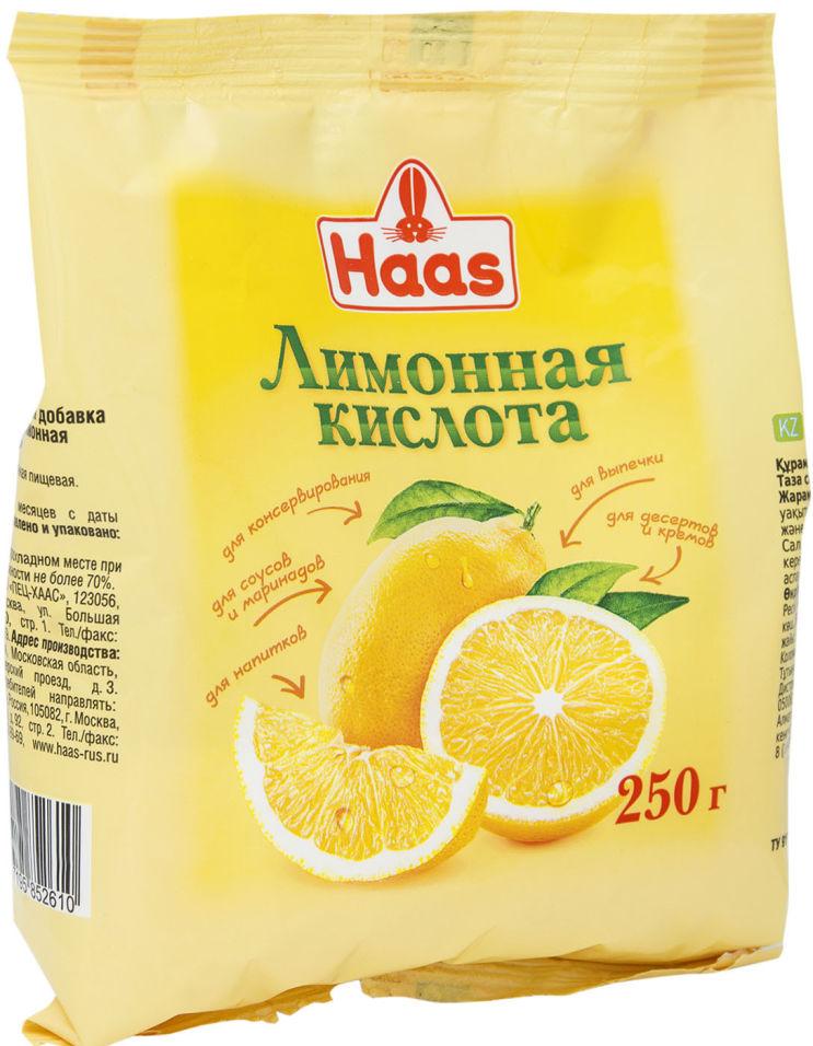 Кислота лимонная Haas 250г
