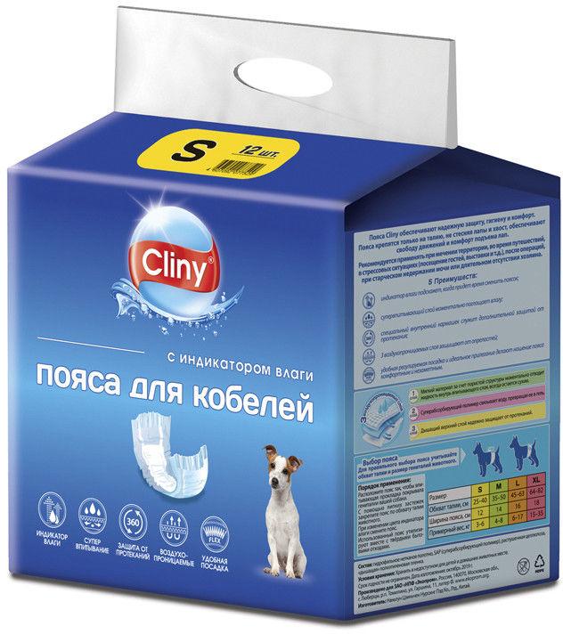 Пояса для кобелей Cliny М 10шт