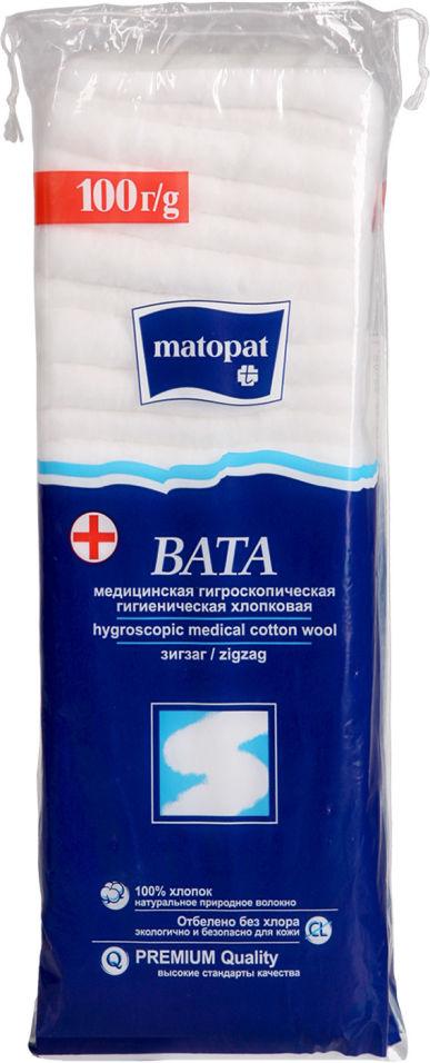 Вата Matopat медицинская 100г