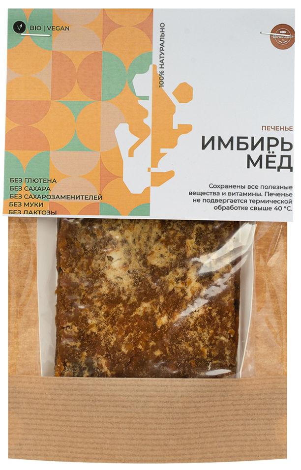 Печенье Добрые сласти Имбирь-мед 100г