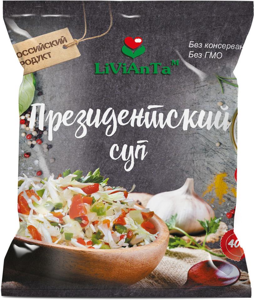 Суп Livianta Президент 400г