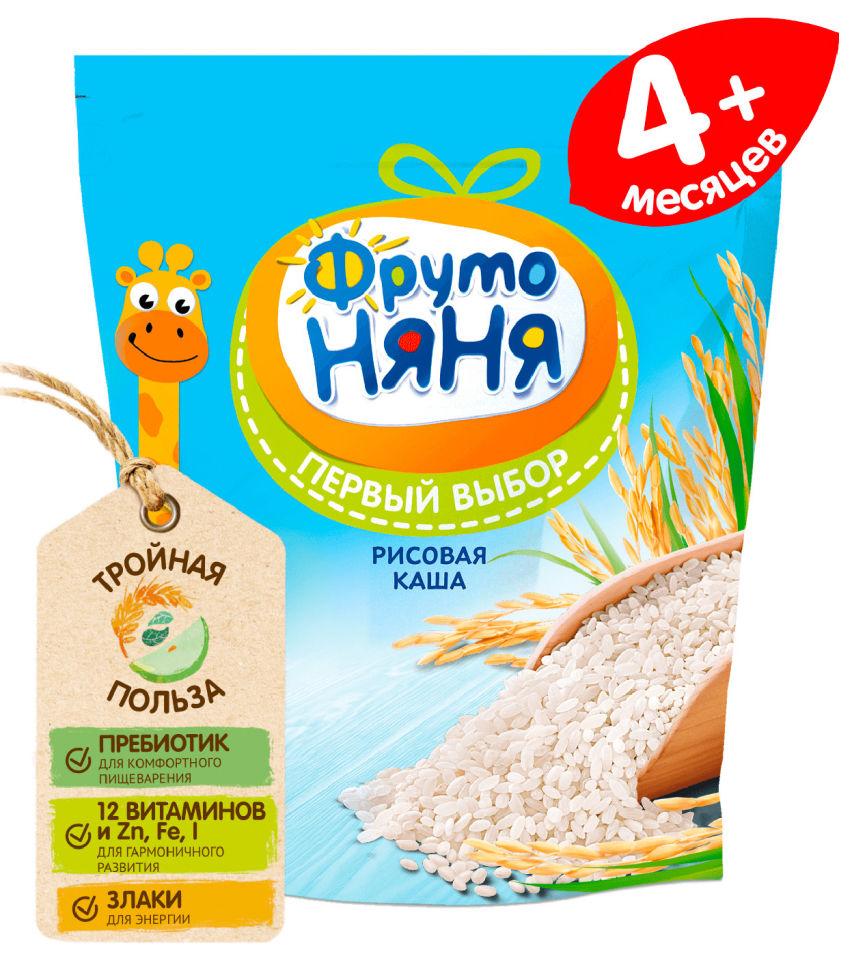 Каша ФрутоНяня Рисовая быстрорастворимая с 4 месяцев 200г (упаковка 2 шт.)