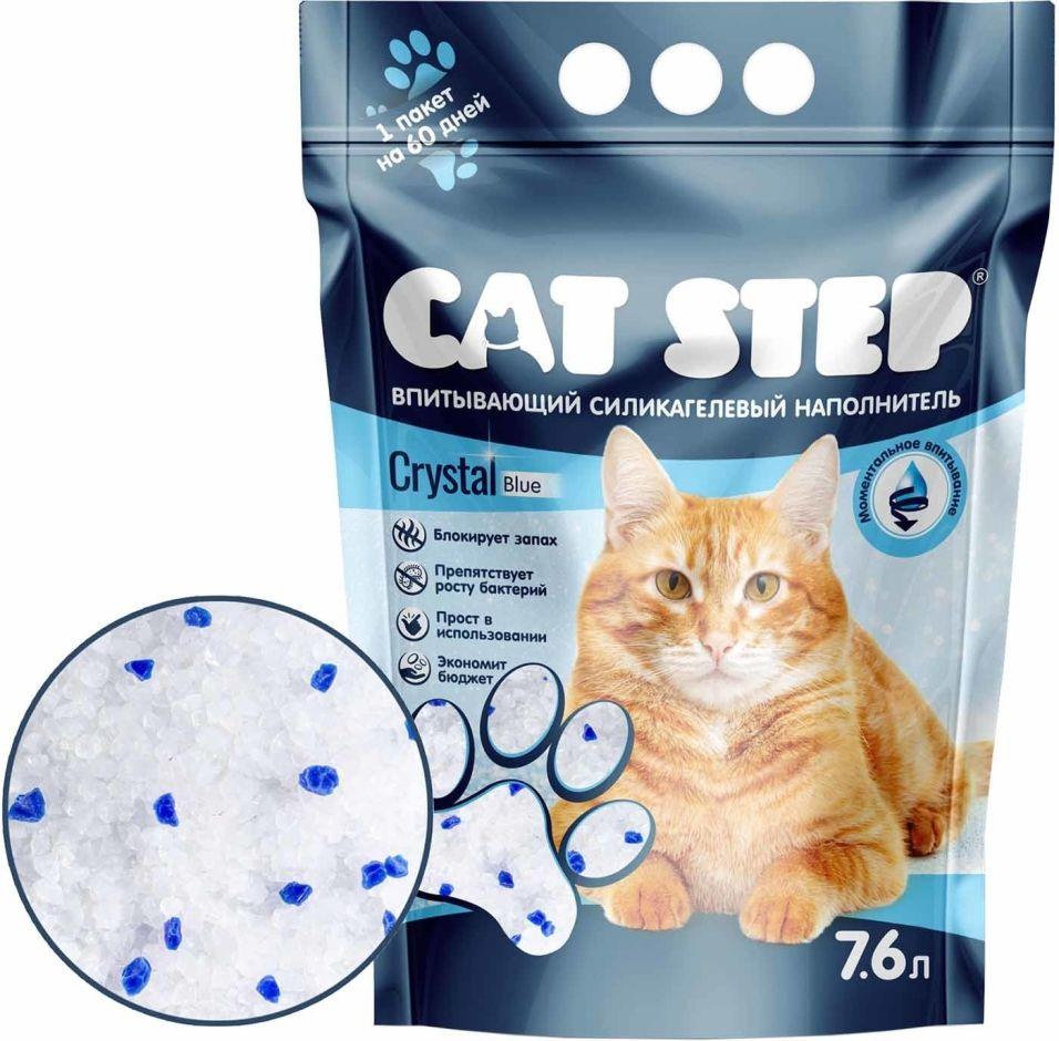 Наполнитель для кошачьего туалета Cat Step Blue 7.6л