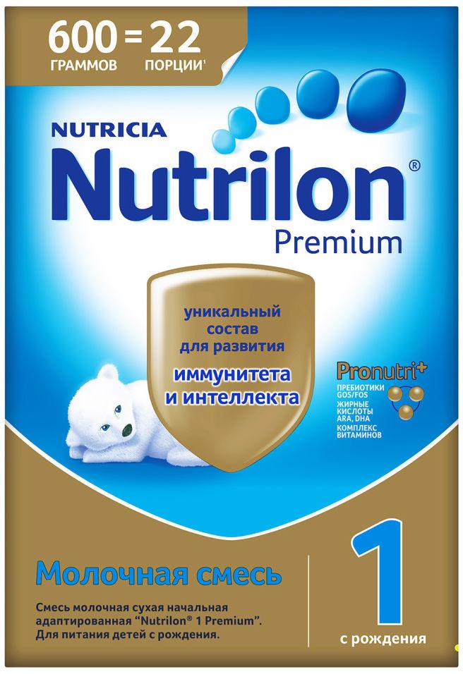 Смесь Nutrilon 1 Premium молочная 600г (упаковка 2 шт.)