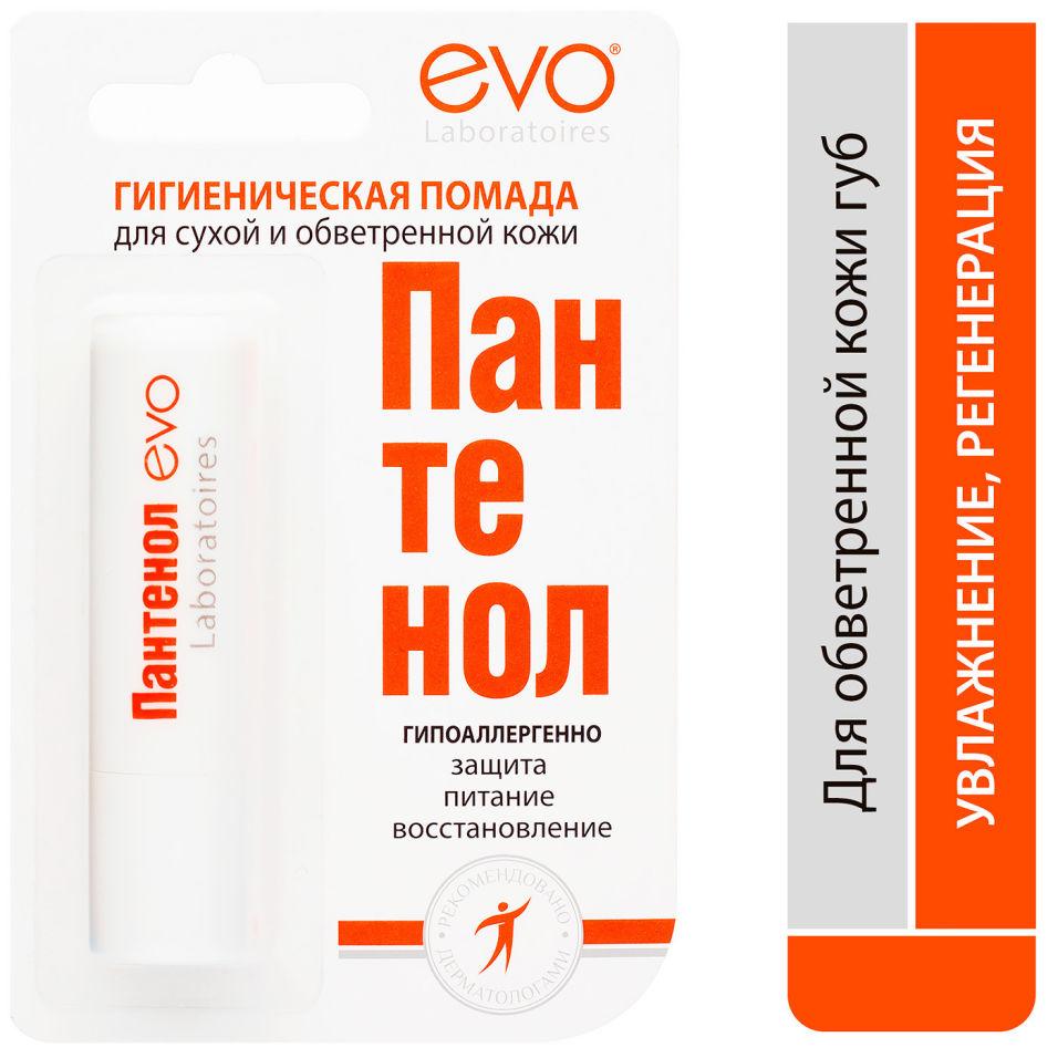 Гигиеническая помада Evo Пантенол