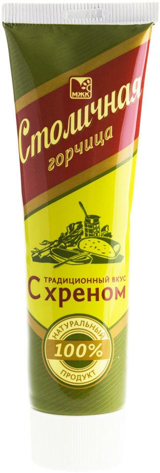Горчица МЖК Столичная с хреном 100г