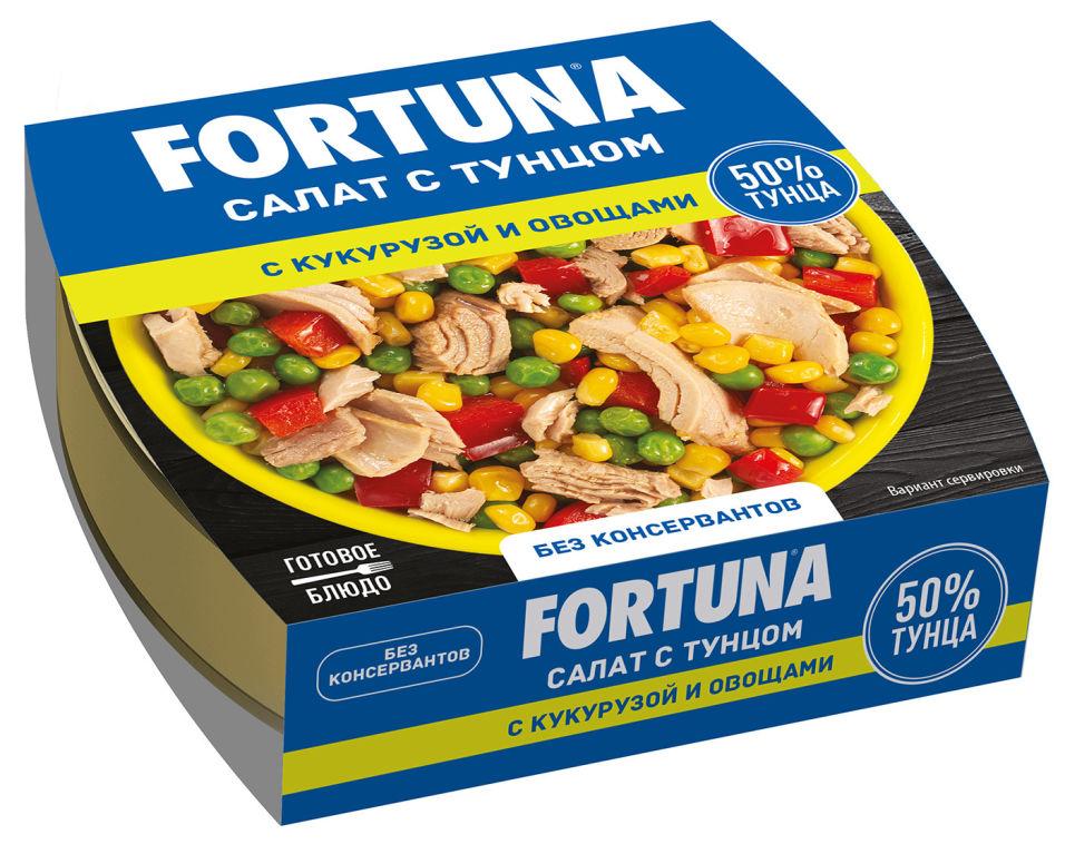 Салат Fortuna с тунцом кукурузой и овощами 160г
