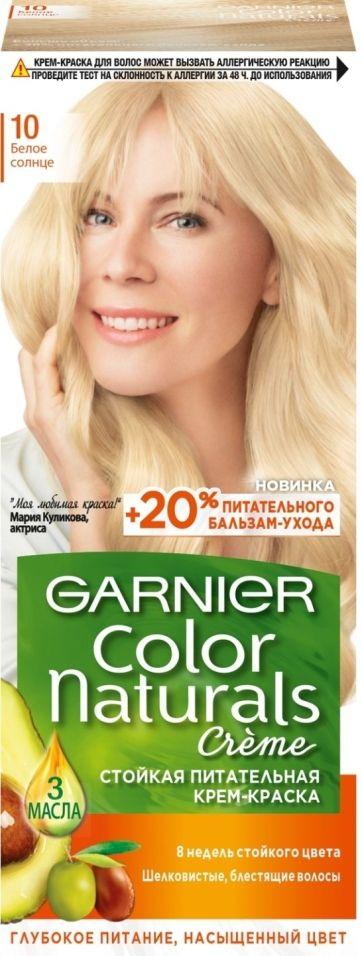 Краска для волос Garnier Color Naturals 10 Белое солнце