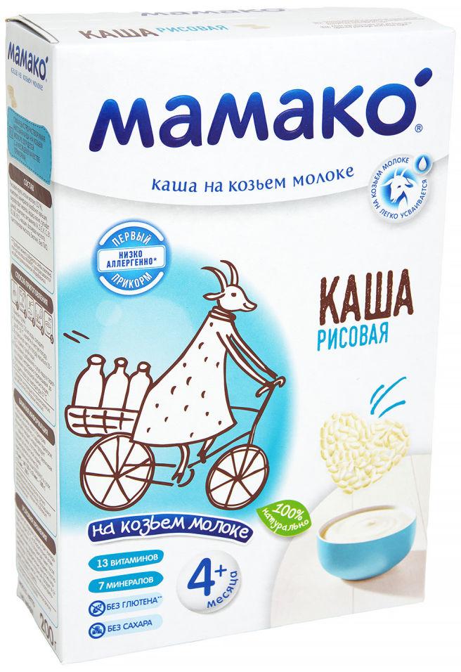 Каша Мамако Рисовая на козьем молоке с 4 месяцев 200г (упаковка 2 шт.)