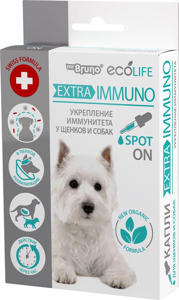 Капли для собак Мr. Bruno Ecolife ExtraImmuno Укрепление иммунитета 10мл