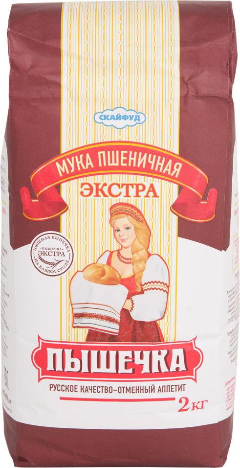Мука Пышечка Пшеничная экстра 2кг