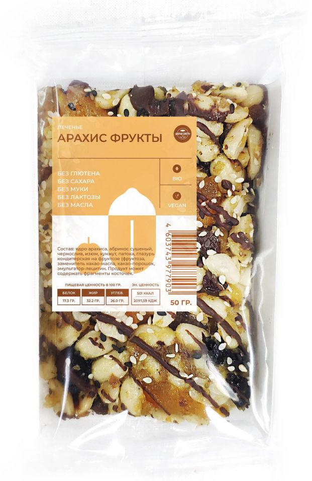 Печенье Добрые сласти Арахис-Фрукты 50г