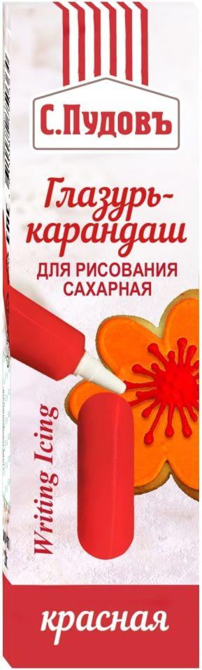 Глазурь-карандаш С.Пудовъ Сахарная для рисования красная 20г