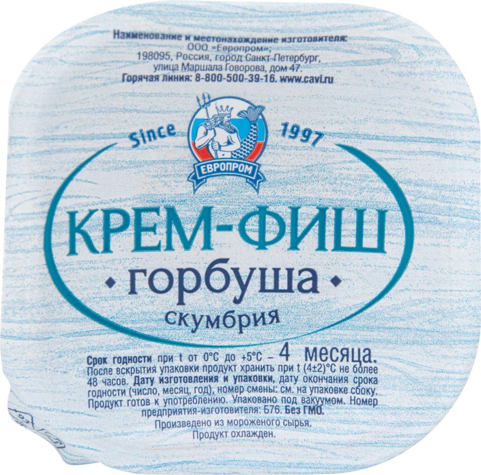 Паста Крем-Фиш Горбуша скумбрия 150г